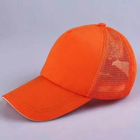 拼接太阳帽