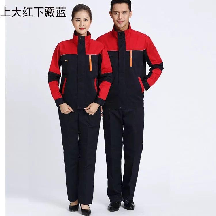 东莞工作服裤子定做设计经常会遇到的问题