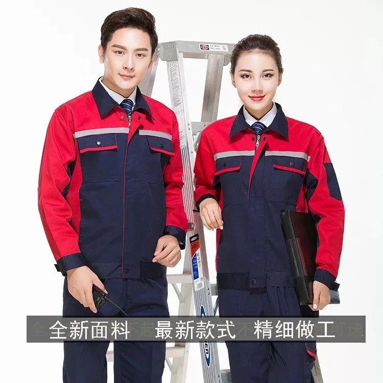 秋冬季东莞工作服的面料应该如何选择呢?