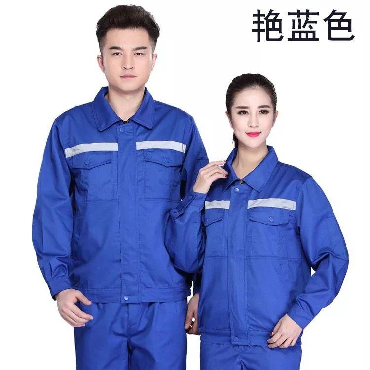 订做东莞工作服去除静电的方法