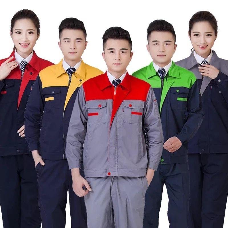东莞工作服定制在色彩搭配上有哪些要求