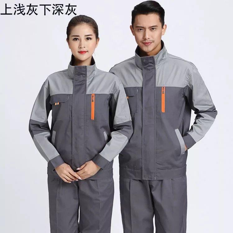 全棉东莞工作服的特性你了解吗?