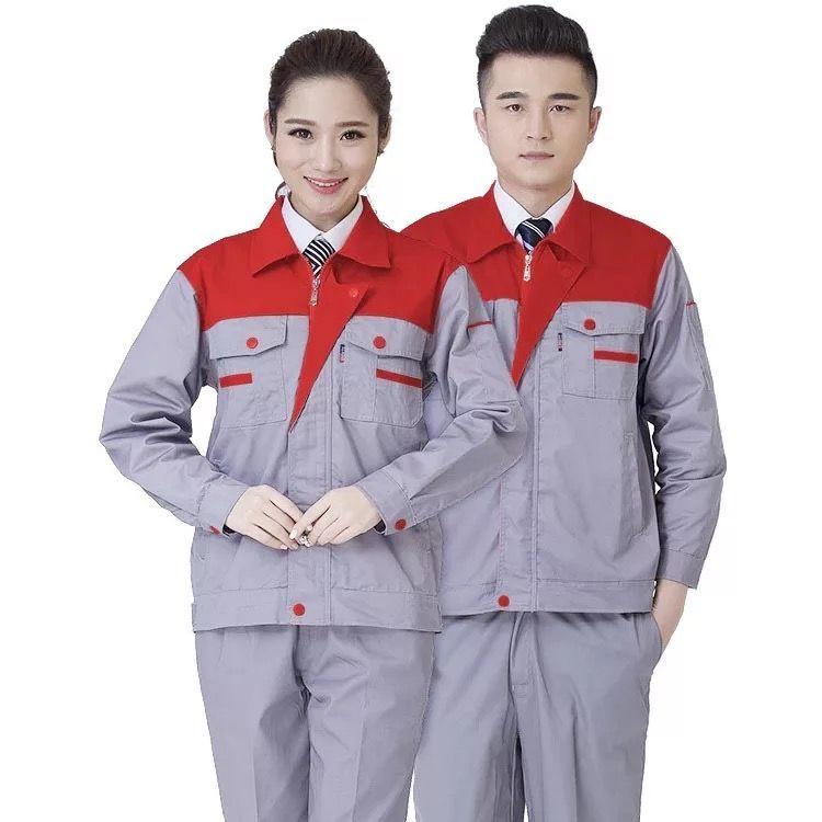 如何根据东莞工作服款式图片选东莞工作服?