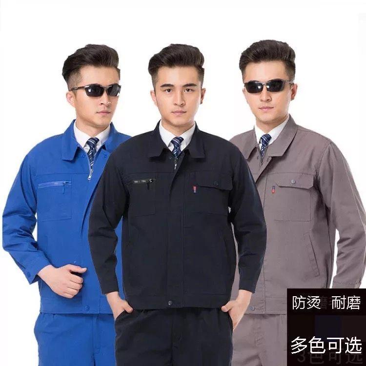 如何检验东莞工作服的质量?