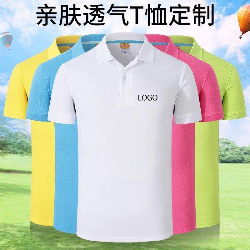 新款夏季定制纯棉T恤衫