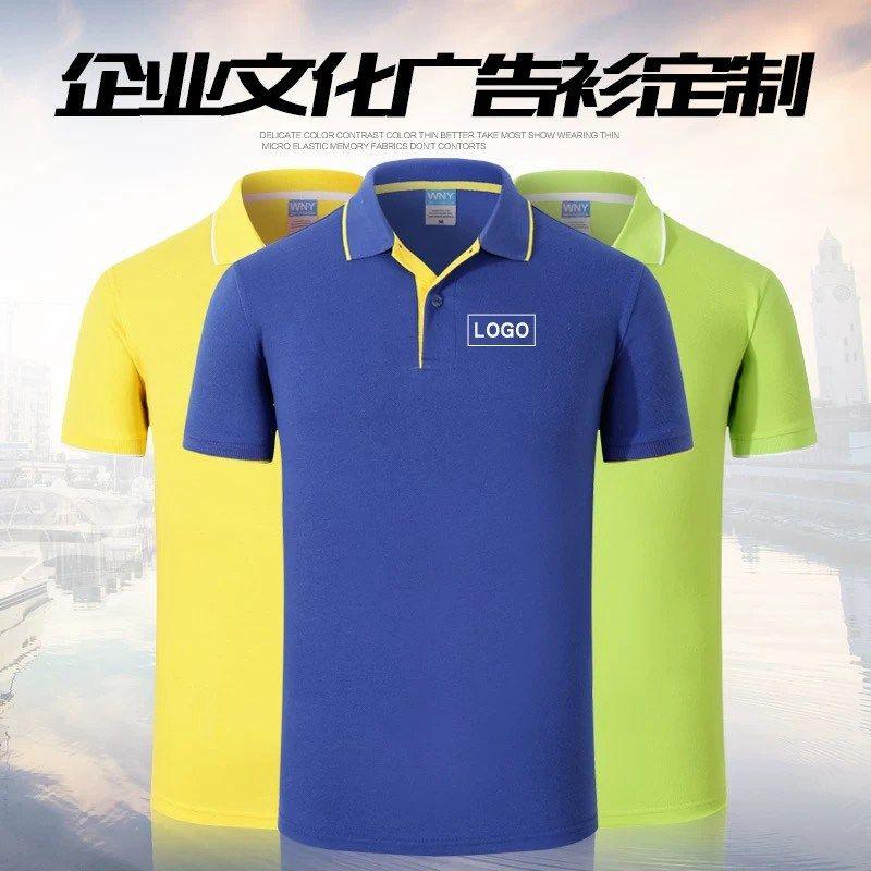 夏季新品短袖男式T恤衫