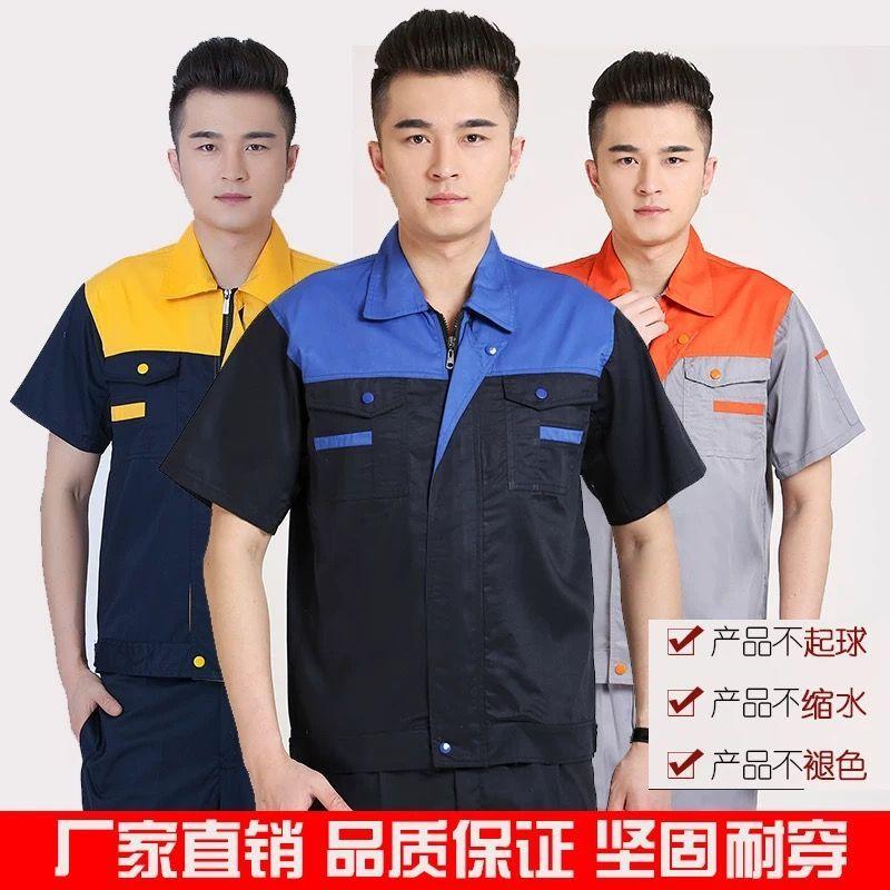 如何选择东莞工作服定制厂家东莞工作服定制的特性又是什么