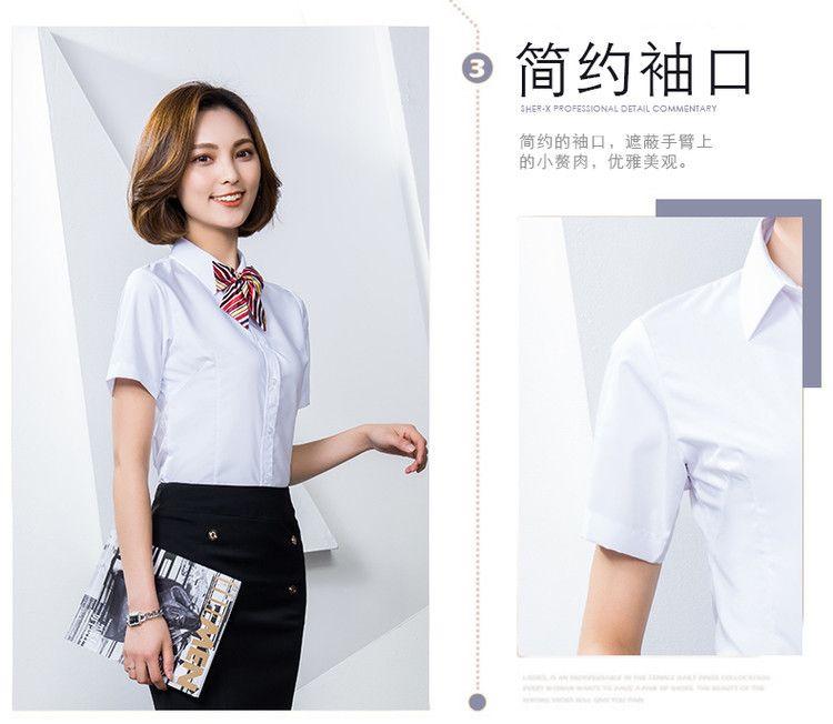 定做夏季短袖白色男女工装正装职业衬衫