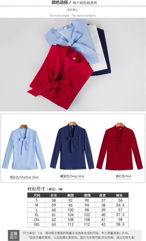 加厚保暖秋冬新款系带蝴蝶结时尚打底职业衬衣