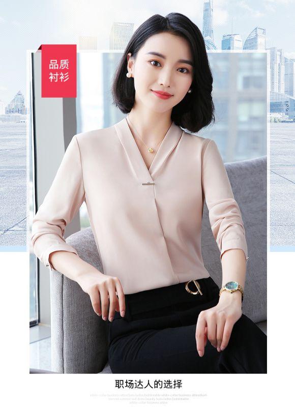 女春秋新款修身显瘦气质百搭打底衫