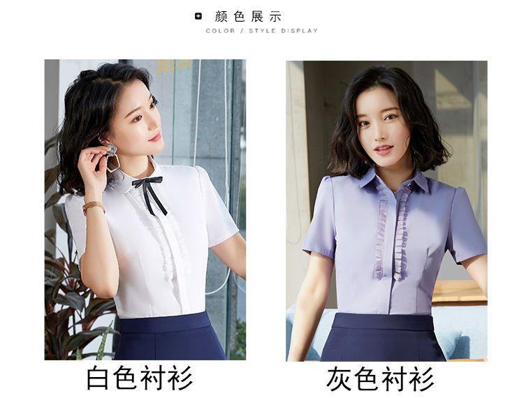 女套装2019夏季新款韩版小领结白衬衣东莞工服