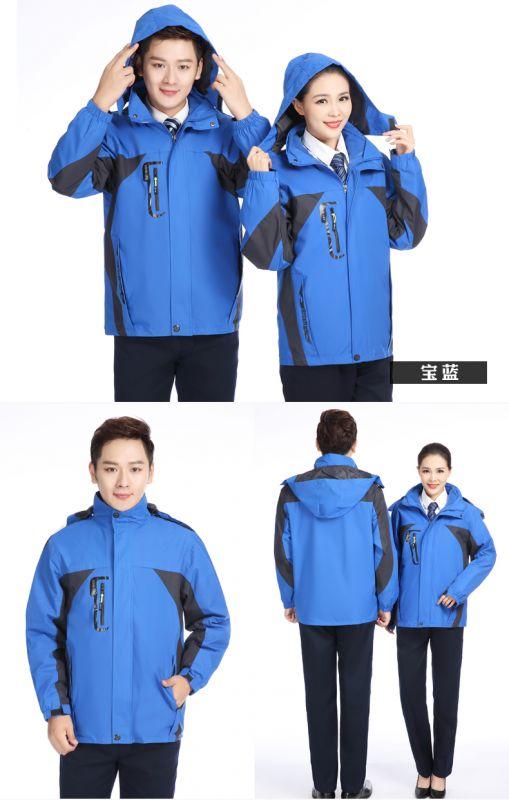 冬季工作衣服外套diy男女三合一防风工装定做