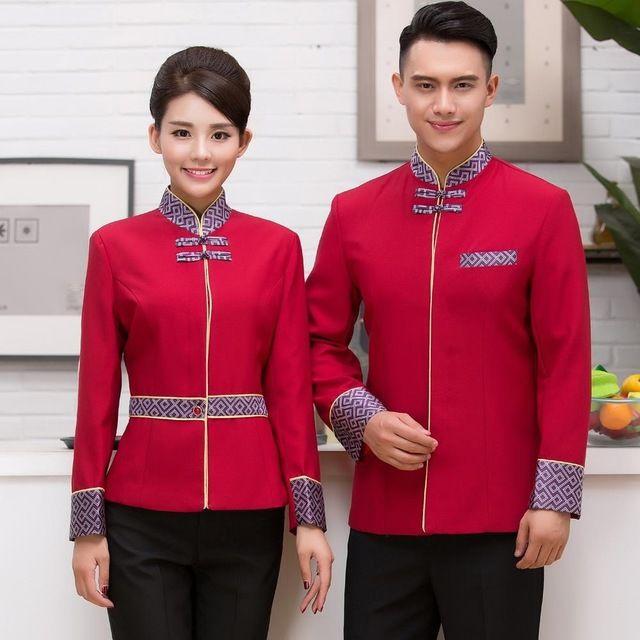 中餐厅服务员工作服长袖火锅店服装餐饮制服