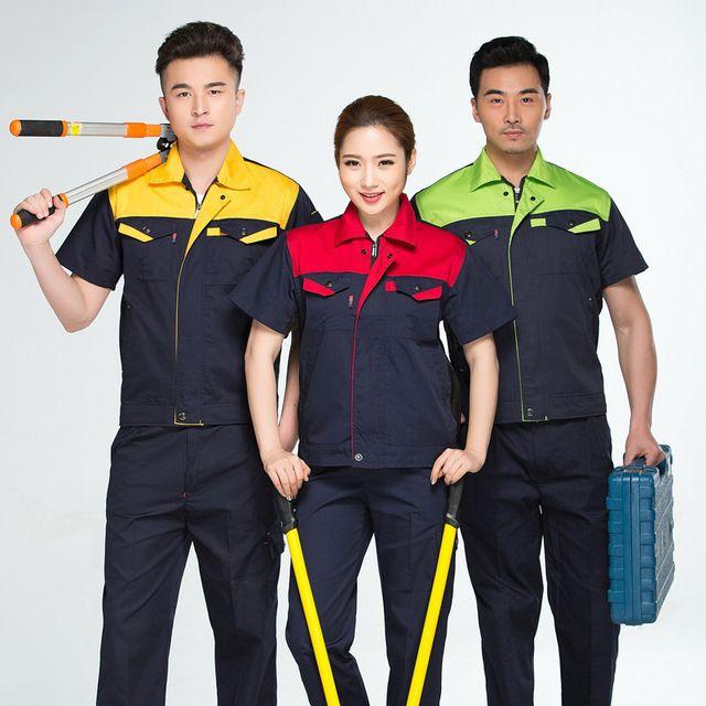 夏季短袖 工程服套装 4S店汽车维修工作服 装修劳保服码头装卸工服