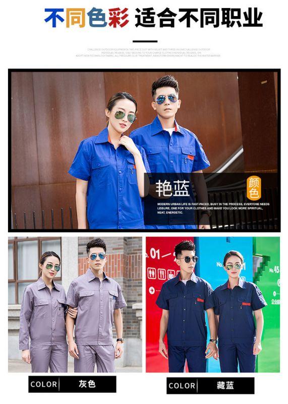 夏季半袖套装 中心驾校教练东莞工作服仓储物流司机服