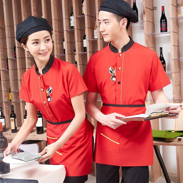 夏季酒店服务员 工作服夏装 男女短袖 中式饭店餐厅餐饮火锅店农家乐
