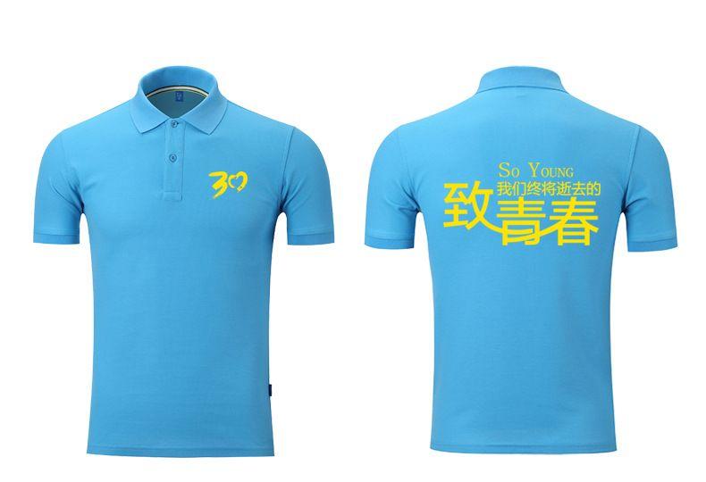 工厂直销新款纯棉广告衫 定做翻领短袖POLO衫刺绣文化衫定制