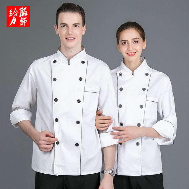 厨师服长袖男 酒店餐饮工作服 饭店餐厅食草堂火锅店厨师服女印logo