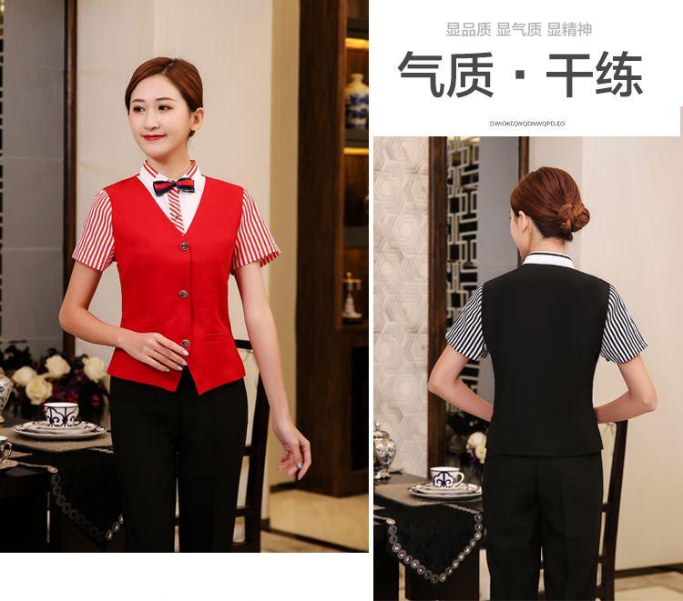 酒店前台 东莞工作服短袖 KTV饭店餐饮西餐厅超市酒吧服务员假两件夏装