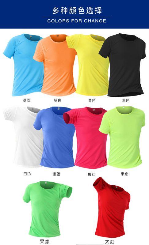 POLO文化 广告衫定制 t恤印字logo 企业diy工装工衣订做短袖工作衣服