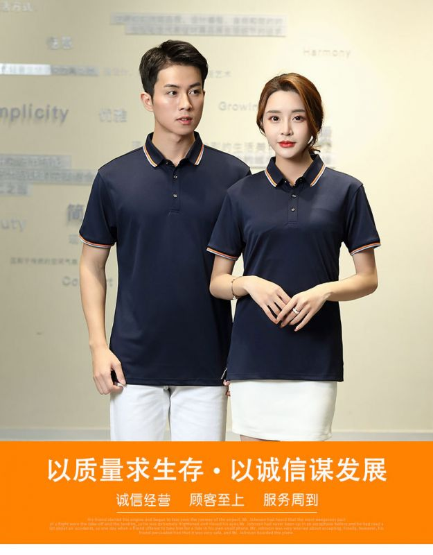 班服定制T恤印logo 广告文化polo衫 东莞工作服定做DIY同学聚会短袖衣服
