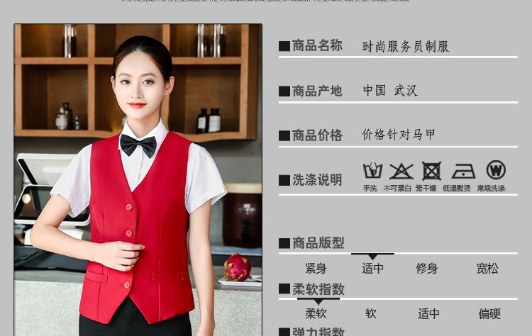 KTV服务员马甲 酒店西餐厅 东莞工作服夜场酒吧饭店马夹背心
