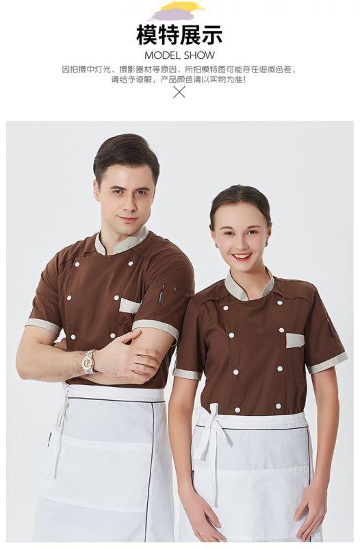 半袖工装 面点烘焙师蛋糕店酒店厨师白色东莞工作服装 中西餐厅后厨工装