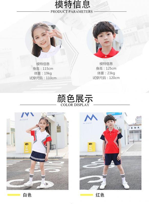 幼儿园园服夏装短袖 小学生校服纯棉套装 儿童班服运动会统一校服