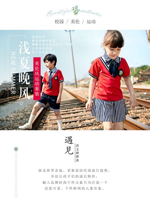 夏季幼儿园园服夏装 小学生校服英伦风套装 儿童班服纯棉短袖运动装