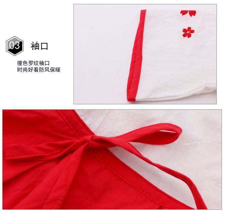 夏季新款幼儿园园服夏装 小学生校服中国风套装 儿童班服民族风汉服