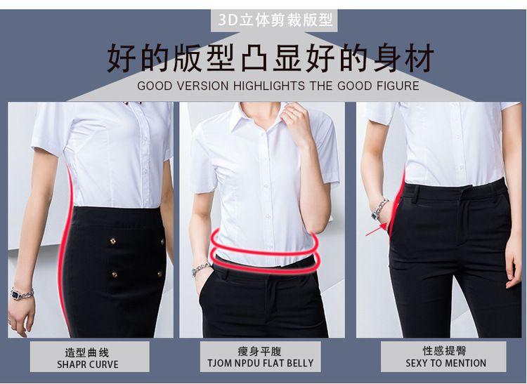 工作服职业装 工衣厂服定做公司衬衣工作服定做夏季短袖白色男女工装正装职业衬衫定制LOGO