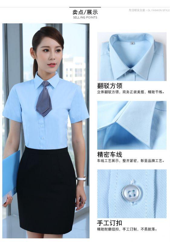 夏季男女职业装衬衫修身短袖商务同款衬衣正装工作服制服