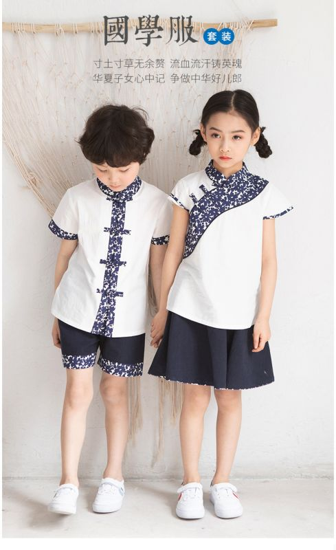 夏季幼儿园园服 夏装小学生校服纯棉套装 儿童班服民族风汉服表演服