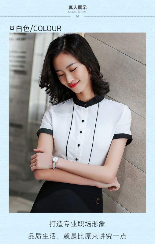 酒店前台 职业套装女夏装 韩范衬衫女衬衣面试正装韩版百搭短袖上衣