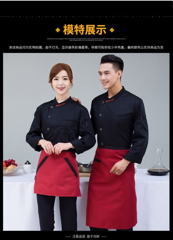 厨师服长袖秋冬装 酒店西餐厅厨房饭店烘焙蛋糕厨房工作服男白色