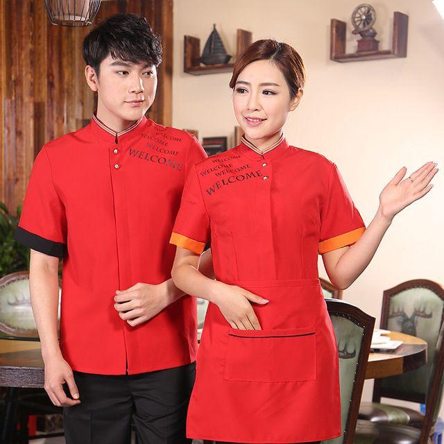 酒店工作服夏装 餐饮火锅店 西餐厅网咖啡厅服务员工作服短袖男女