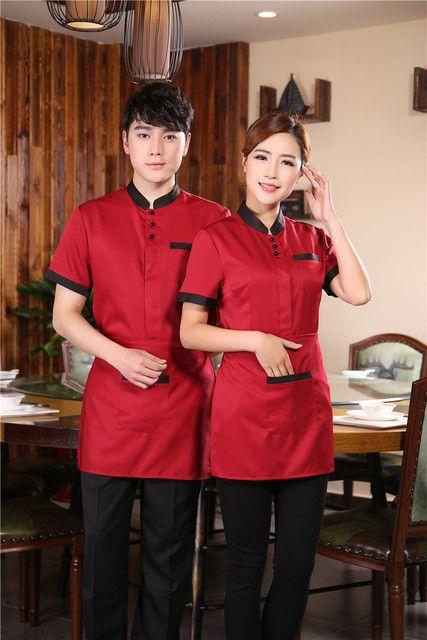 夏装火锅店 餐厅服务员 服装长袖中式餐饮饭店制服短袖