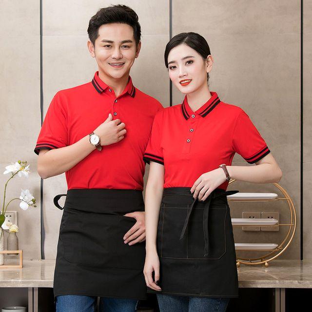饭店餐厅服务员工作服 T恤夏装酒店餐饮火锅奶茶快餐店短袖