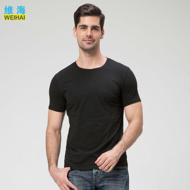 广告文化衫T恤定制 短袖夏季圆领 DIY同学聚会团体班服 工作服印字LOGO