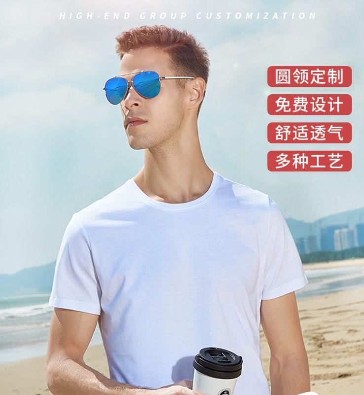 定制t恤工作服 广告文化衫印制班服 印字LOGO同学聚会衣服来图订制