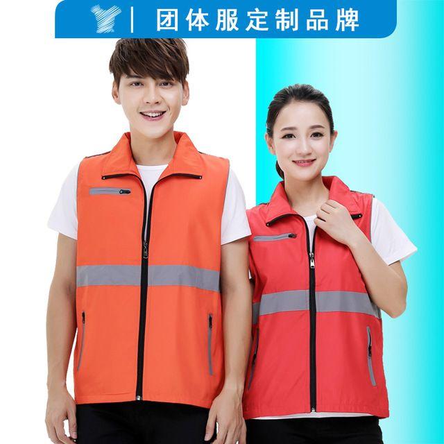 上海志愿者 广告马甲 定制红公益义 工作服 团体订印字logo 超市活动马夹男