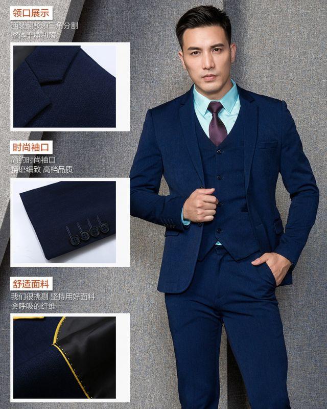 定制衬衫与西服和领带的搭配。