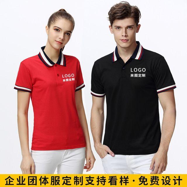 如何选定制T恤衫的面料?有哪些是吸汗透气的