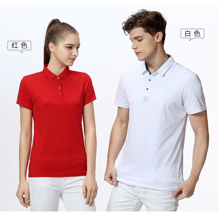 定做工作服时尚度如何提升?应该用什么颜色