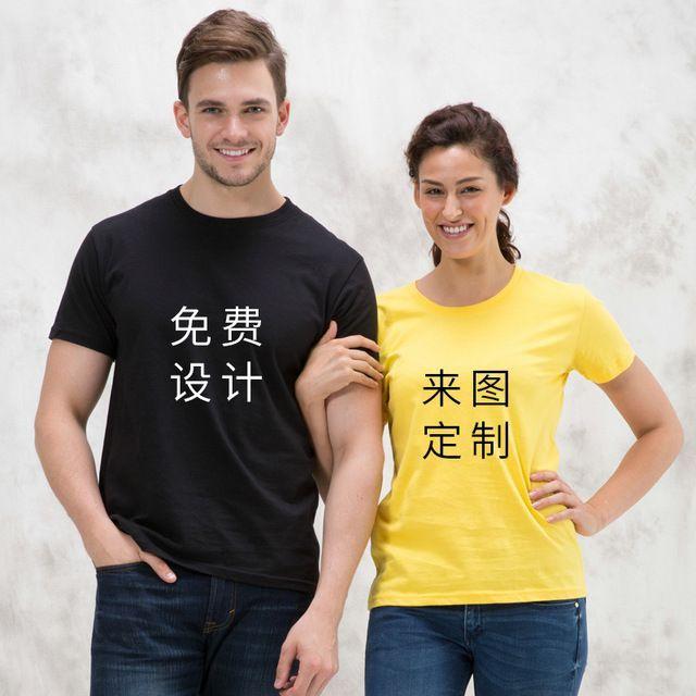 定制广告衫有哪些宣传效果以及用什么布料比较好?
